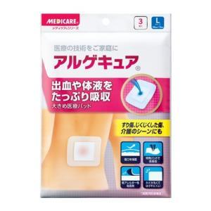 メディケアアルゲキュア2袋セットL [一般医療機器]|jintan