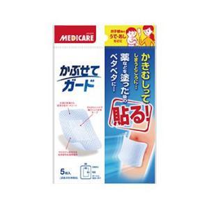 メディケアかぶせてガード2袋セット [一般医療機器]|jintan