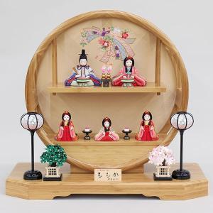 雛人形 木目込み大里彩 丸型 親王飾りコンパクト ピンク色 ひな人形 初節句 お雛様 モダン ひなまつり おしゃれ お祝い