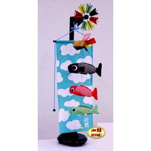 鯉のぼり 室内こいのぼり 五月人形/5月人形 間口30奥25高91cm 五月人形/5月人形の通販販売...