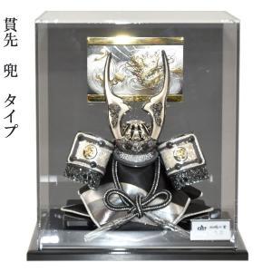 選べる兜 五月人形 ケース コンパクト 兜 間口22×奥19×高24cm   11-5nami-10...