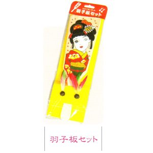 羽子板 おもちゃ  3mori-105096