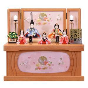雛人形 久月 木目込み 収納飾り ほのか コンパクト min...