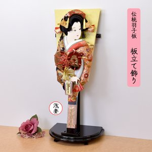 羽子板 壁掛け 羽子板飾り 8号 コンパクト ミニ|jinya