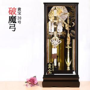 破魔弓 壁掛け 破魔矢 初正月飾り コンパクト ミニ 8号 スタンドなし|jinya