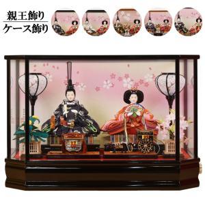 雛人形 ケース飾り 5人かざり ひな形 ガラスケース入 初節句セット Aセット