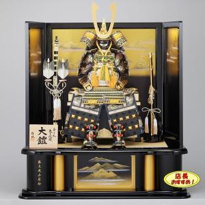 五月人形 鎧 鎧飾り 初節句飾り 甲冑 yoroi90- 鎧が変更になります。|jinya