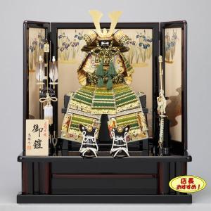 五月人形 鎧飾り 鎧平飾り 5月人形 8号 初節句 yoroi60-69|jinya