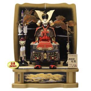 五月人形 久月 鎧飾り 甲冑 yoroi70-89 5月人形 kyugetsu_gogatsu 久月|jinya