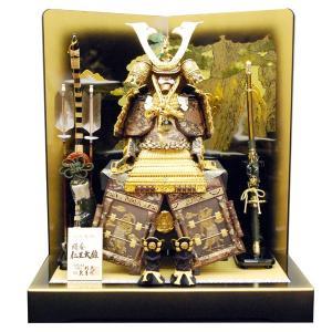 五月人形 久月 鎧飾り(平飾り) 鎧飾り yoroi70-89 kyugetsu_gogatsu yoroi70-89|jinya