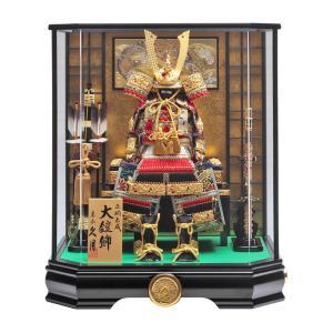 五月人形 久月 5月人形 ケース 入り 鎧飾り 鎧 コンパクト 飾り yoroi50-59 5月人形 kyugetsu_gogatsu 久月|jinya