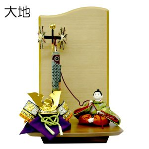五月人形 兜 飾り 鯉のぼり JIN 大地 子供大将飾り 初節句飾り 可愛い mini ミニ コンパクト|jinya