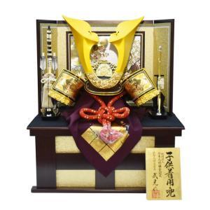 五月人形 兜飾り コンパクト 収納飾り 着用飾り かぶと 兜 kabuto70-89 5月人形|jinya