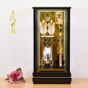 破魔弓 久月 破魔矢 ミニ 初正月 コンパクト 13号|jinya