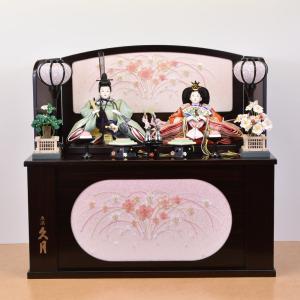 雛人形 久月 収納 飾り ひな人形 2人飾り 親王飾り 初節句 コンパクト 13-3kyu2233 【smtb-k】【kb】|jinya