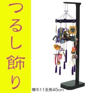 鯉のぼり 室内 ちりめん 五月人形 つるし飾り|jinya
