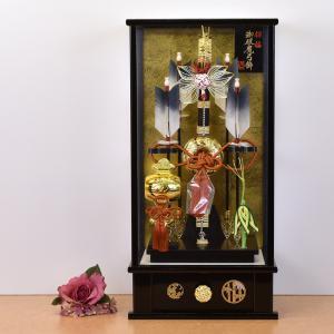 破魔弓 15号 初正月 破魔矢 コンパクト ミニ a1158|jinya