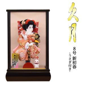 羽子板飾り ミニサイズ コンパクト|jinya