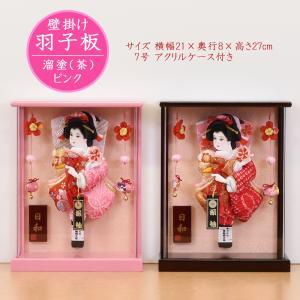 羽子板 初正月 9号 羽子板飾り 台付 お祝い コンパクト ピンク...