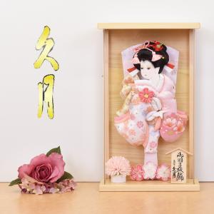 羽子板 久月 壁掛け 羽子板飾り 額入り 初正月 10号 コンパクト ミニ お祝い|jinya