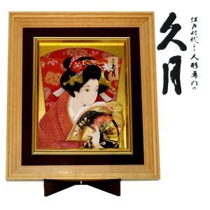 羽子板 久月 壁掛け 羽子板飾り 額入り 初正月 15号 コンパクト ミニ お祝い|jinya