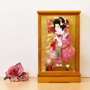羽子板 初正月飾り 羽子板飾り 板台付き ケースなし ピンク絞り 13号 コンパクト mini|jinya