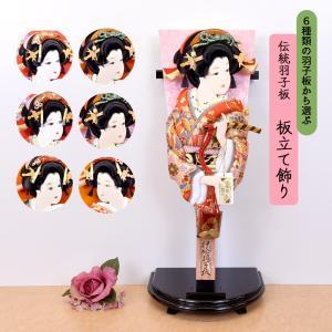 羽子板 壁掛け コンパクト 羽子板飾り 額入り 8号 京彩 ピンク|jinya