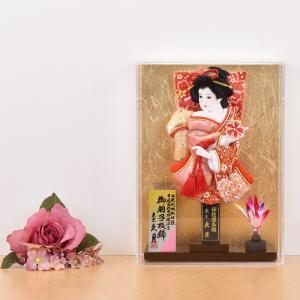羽子板 壁掛け 羽子板飾り 初正月 コンパクト ミニ |jinya