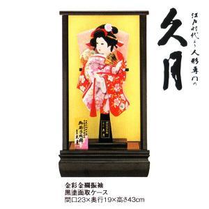 羽子板 久月 9号 ミニ お祝い 正月飾り 羽子板飾り|jinya