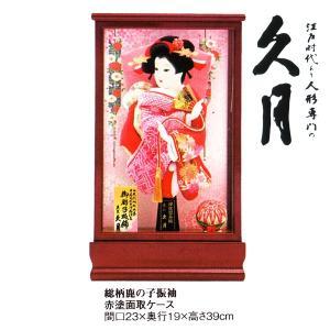 羽子板 久月 8号 お祝い ミニ 正月飾り 羽子板飾り|jinya