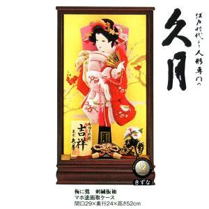 羽子板 久月 13号 お祝い 正月飾り 羽子板飾り|jinya