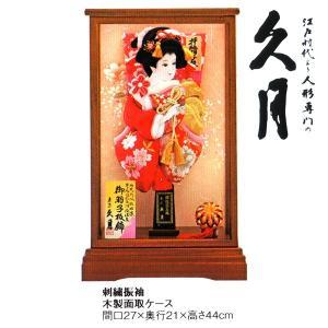 羽子板 コンパクト 久月 10号 お祝い 正月飾り 羽子板飾り|jinya