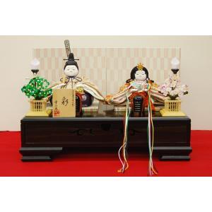 雛人形 幸一光 ひな人形 衣装着 コンパクト ミニ 彩 親王飾り 平飾り|jinya