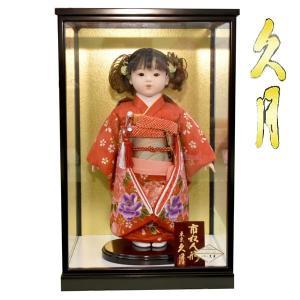 市松人形 いちまつ人形 雛人形 久月 ひな形 初節句飾り jinya