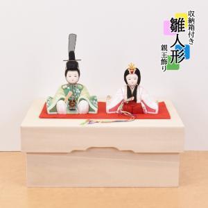 雛人形 五段飾り コンパクト 十五人飾り ひな人形 5段飾り 15人飾り ひな人形 初節句|jinya