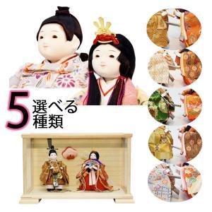 雛人形 ケース飾り コンパクト 立雛 ひな人形 お雛様 ミニ JIN雛シリーズ ケース入り おしゃれ|jinya