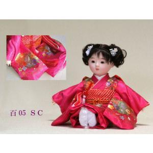 市松人形 抱き人形 8号 いちまつ人形 8号m005|jinya