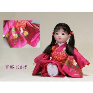 市松人形 抱き人形 8号 いちまつ人形 8号m006|jinya