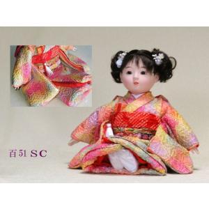 市松人形 抱き人形 8号 いちまつ人形 8号m051|jinya