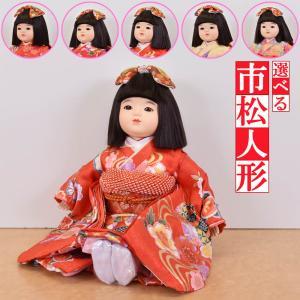 市松人形 抱き人形 10号 いちまつ人形 10号遊u110|jinya
