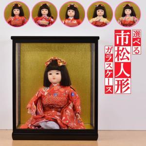 市松人形 抱き人形 13号 いちまつ人形 13号瞳h082|jinya