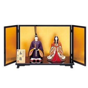雛人形 真多呂 木目込み ひな人形 東宮雛セット 立雛 平飾り 親王飾り|jinya