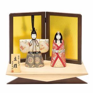 雛人形 真多呂 木目込み ひな人形 光明雛セット 立雛 平飾り 親王飾り|jinya