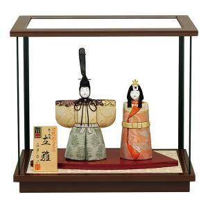 雛人形 真多呂 木目込み ひな人形 本金高円雛セット 立雛 ケース飾り 親王飾り ケース入り|jinya