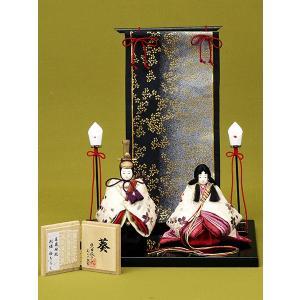 雛人形 創作葵 柳親王 親王飾り 平飾り 157-C4903 桜散らし刺しゅう|jinya