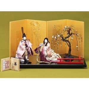 雛人形 葵 柳親王 親王飾り 平飾り 157-C4703 西陣|jinya
