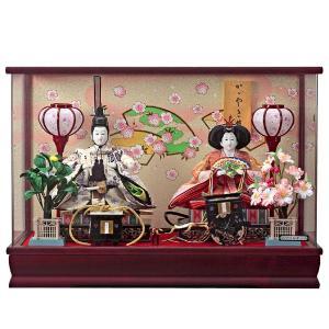 雛人形 ケース飾り ひな人形 親王飾り 春菜 153-245...