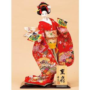 日本人形 10号尾山人形 オ1673 正絹 jinya