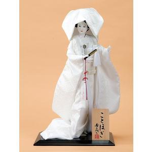 日本人形 10号尾山人形 オ1820 白むく 花嫁 jinya