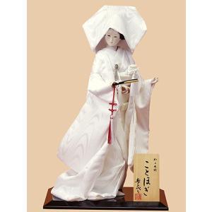 日本人形 8号尾山人形 極上737 白むく 花嫁|jinya